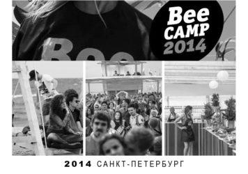 BEE CAMP