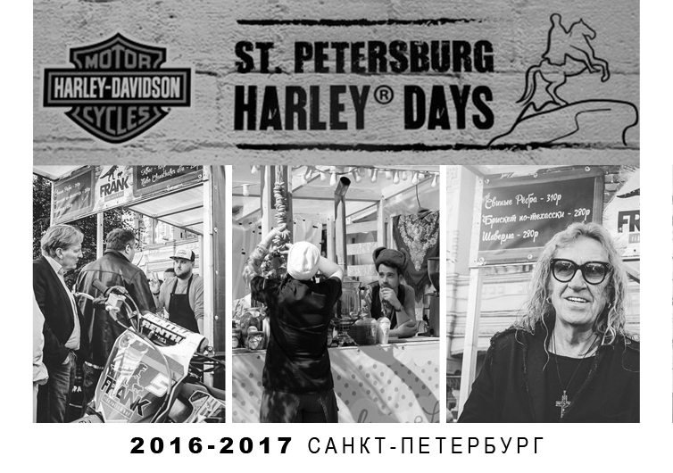 St.Petersburg Harley® Days